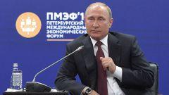 Как Путин пояснил свои слова о входе России в топ-5 экономик мира