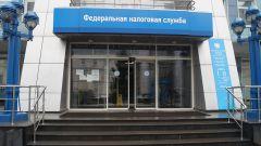 ИФНС России № 33 по г. Москве