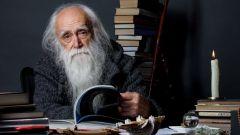 Клыков Лев: биография и теория управления жизнью