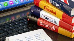 Как учить иностранный язык самостоятельно