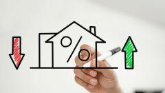 Банки приостановили снижение ставок по ипотечным кредитам