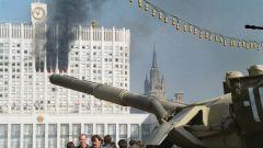 Москва, 1993 год: расстрел Белого Дома