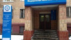 ИФНС России № 29 по г. Москве