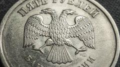 Что такое банк с государственным участием