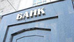 Что такое системные банки