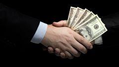 Что такое государственный и муниципальный кредит