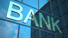 Что будет с мелкими банками