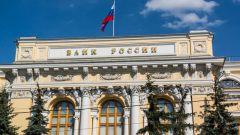 Что такое ГРКЦ ГУ Банк России