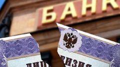 У банк отозвали лицензию: что будет с кредитом?