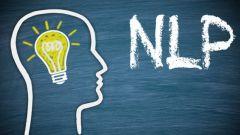 Как создавалось нейро-лингвистическое программирование