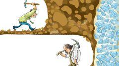Почему пропадает мотивация