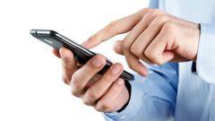 Как отключить СМС-оповещение от Сбербанка