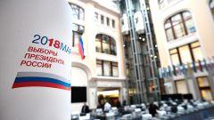 Зарегистрированные кандидаты в президенты России на выборах 2018 года