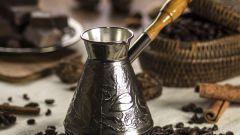 Как выбрать кофе для приготовления в турке