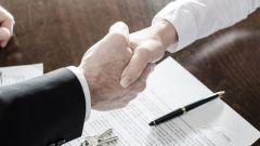 Как оформить дарение денег для приобретения квартиры в ипотеку