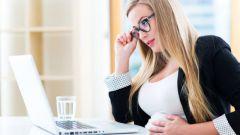 Законно ли сокращение заработной платы при беременности
