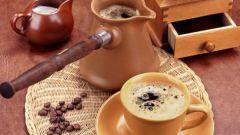 Как приготовить кофе в турке по классическому рецепту