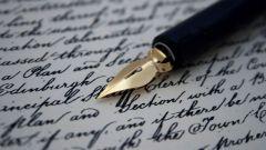 Почему по почерку можно определить характер