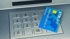 Что делать, если забыл карту в банкомате Сбербанка