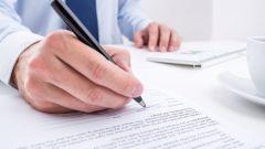 Нужно ли менять документы на кредит при смене фамилии