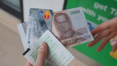 Как в Таиланде снять деньги с карты без комиссии
