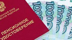 Как жить на пенсию в 8000 рублей