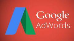 Как гугл адвордс оплатить картой