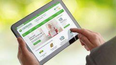 Оплата патента через Сбербанк Онлайн: инструкция