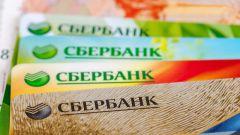 Карты Сбербанка: виды и стоимость обслуживания