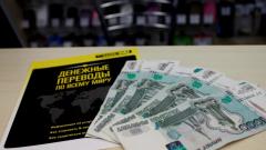 Как перевести деньги из Крыма в Москву