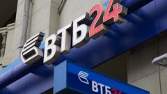 Партнеры банка ВТБ 24 без комиссии