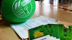 Ипотека Россельхозбанк: условия, документы