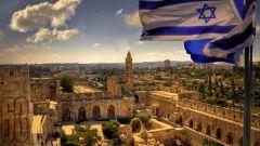 Сколько денег брать в Израиль