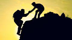 Как помочь человеку стать уверенным в себе