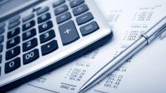 Что такое ежемесячная денежная выплата