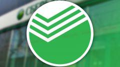 Как оплатить кредит в Сетелем-банке через Сбербанк Онлайн