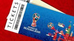 Сколько стоит билет на ЧМ – 2018 по футболу для россиян