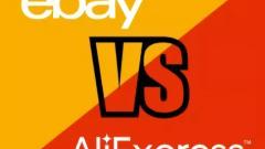 Чем eBay отличается от Алиэкспресс