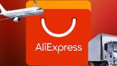 Как Алиэкспресс доставляет товар
