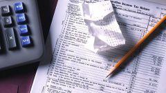 Как рассчитывается налог с дивидендов