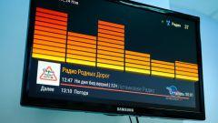 История Радио Родных Дорог