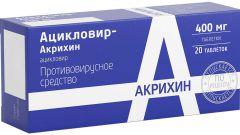 Ацикловир: инструкция по применению, цена, аналоги