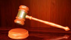 Императивный метод в регулировании правовых отношений