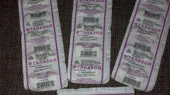 Фталазол: инструкция по применению, цена, аналоги