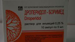 Дроперидол: инструкция по применению, цена, аналоги
