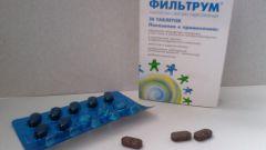 Лактофильтрум: инструкция по применению, цена, отзывы