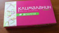 Клималанин: инструкция по применению, показания, цена