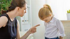 Что никогда нельзя запрещать ребенку