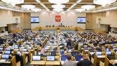 Госдума приняла в третьем чтении законопроект о контрсанкциях