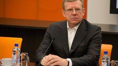 Назначение Алексея Кудрина на пост главы Счетной Палаты